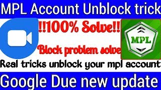 mpl account unblock trick 100% working || google duo new update offers ||
