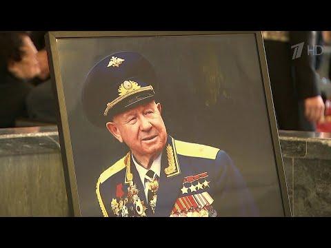Легендарного космонавта Алексея