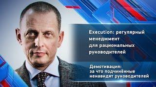 видео Александр Фридман