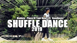 Baixar Meduza - Piece Of Your Heart (ft.  Goodboys) SHUFFLE DANCE