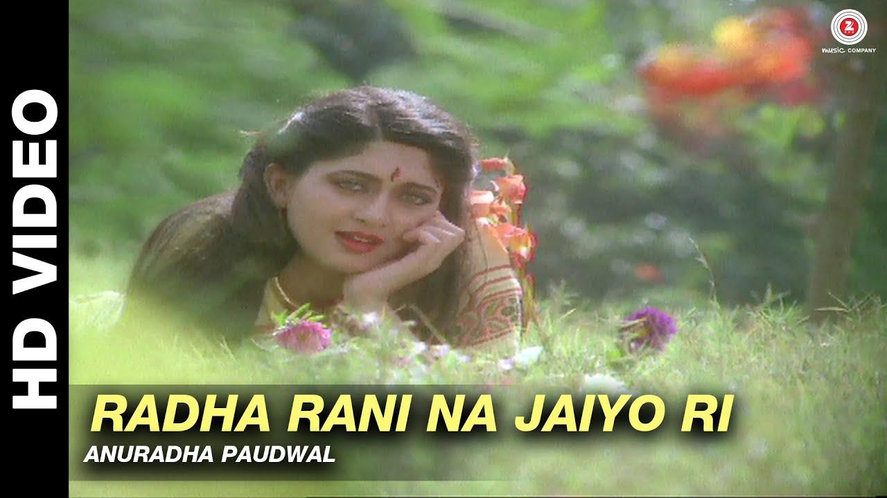 Radha Rani Na Jaiyo Ri - Sansar | Anuradha Paudwal | Raj Babbar & Rekha