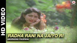 radha rani na jaiyo ri sansar anuradha paudwal raj babbar rekha