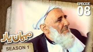 Mehman-e-Yar SE-1 - EP-8 with Haji Abdul Muneer