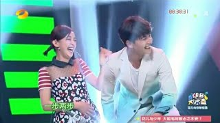 Happy Camp Yang Yang and Zheng Shuang and all others best scene!!!!!!!😍😍😍