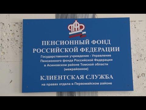 Семьи с детьми получат поддержку в размере 5000 и 10000 рублей