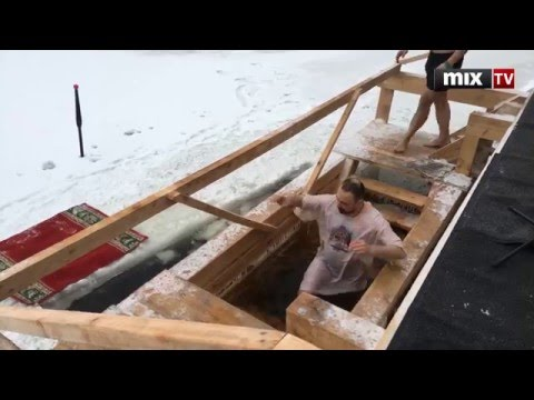 LIVE! Крещенские купания в Даугаве 19 января 2016 г. MIX TV
