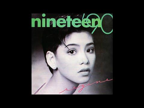 1990 - Nineteen '90 (Full Album)