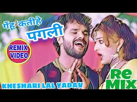 Laga Ke Fair Lovely|| DJ Remix Video || Khesari Lal Yadav|| 2018