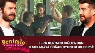 Benimle Oynama | 3.Bölüm | <b>Esra Dermancıoğlu</b>'ndan Kahkahaya ...