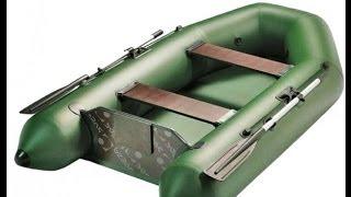 Лодка ПВХ Аква 2600(ПОДПИСЫВАЙТЕСЬ на канал - https://www.youtube.com/user/sappilot74 ДОБАВЛЯЕМСЯ в друзья http://vk.com/id348535885 ЗАДАЕМ ВОПРОСЫ в группе., 2014-04-23T11:19:43.000Z)
