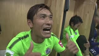 明治安田生命J1リーグ第13節vs.ヴィッセル神戸 試合後の選手コメ...