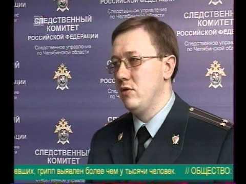 Бывший чиновник задержан по подозрению в получении взятки