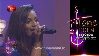 Kolompure @ Tone Poem with  Kavindya Adikari Thumbnail
