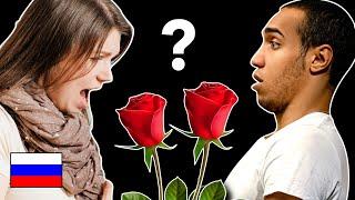 Как (не) провалить свидание с русской девушкой?