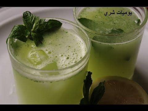 يوميات شري طريقة عمل عصير الليمون والنعناع