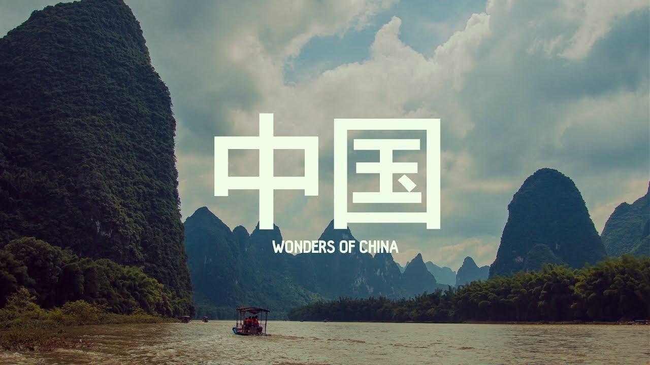 Merveilles de CHINE | Voyage en 2 minutes  | vidéo HD