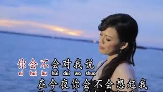 AI QING MA TOU -WINNIE