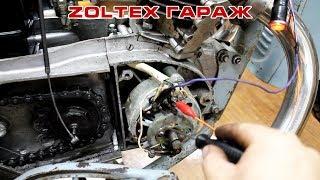 Zoltex гараж: Налаштування запалювання ІЖ Планета 2