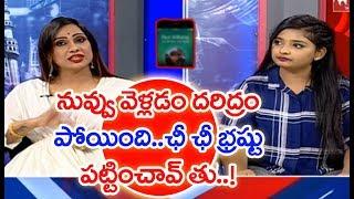 LIVE Callers Opinion On Tamanna Simhadri Elimination From Bigg Boss-3 | Mahaa News