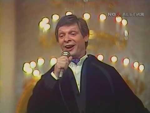 Trololo Live 1984