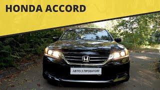 Honda Accord // Good Auto