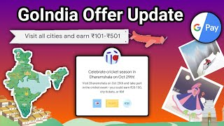 Update Google Pay Hidden Loot | ₹20 To ₹100 All User | Google Pay GoIndia Offer | GPay Today Offer