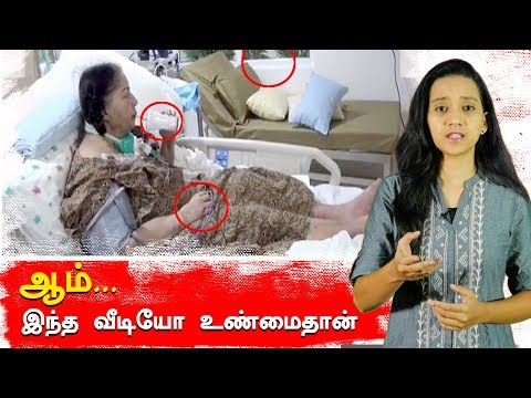 Jayalalithaa Controversial Hospital Video: Fake or Real ? A Complete Analysis !