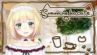 [LIVE] 【重要報告有】Suzuno ne kocafe #5「武勇伝」【鈴谷アキ】