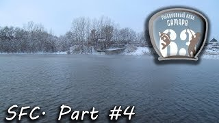 Зимний спиннинг на теплом канале. Winter spinning on a warm canal. SFC. Part #4.