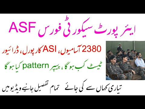 Asf jobs 2019 - asf written test paper - its test - ASI corporal asf jobs