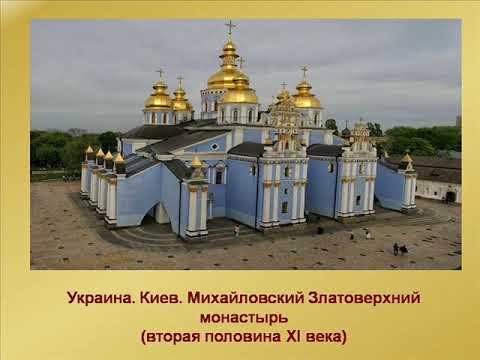 Древнерусская культура 9 13 века