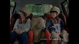 本間絹子 「プチトヨタの唄(オリジナル)」