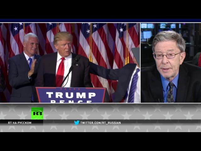 «Те, кто говорил, что у Трампа нет шансов, не знают страну» — Стивен Коэн о выборах в США