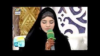 Maula Maula Mere Maula by Huriya Faheem - Hamd