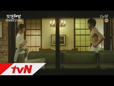 Another Miss Oh [단독 선공개] '또 오해영' 5분 하이라이트! 160502 EP.1
