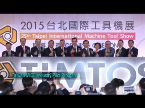 2015 Le développement du commerce international de la République de Chine Taiwan