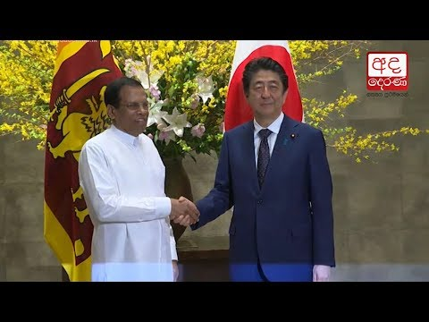 Japan-Sri Lanka agree to strengthen bilateral ties