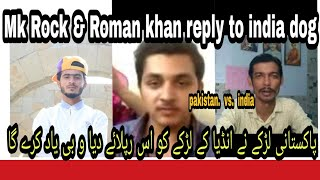 Pakistani Boy Mk Rock & Roman khan  Reply To Indian nasli dog support by Roman khan