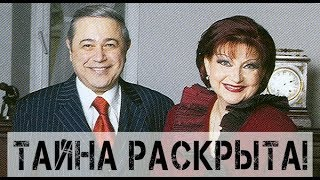 Download Кем оказалась Степаненко: этого не знал даже муж! Mp3 and Videos