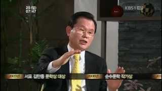 자서전.박철언의 정치비사 2부-노태우와 나.