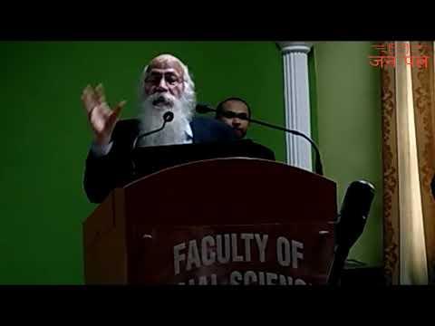 India After One-Year of Demonetization Part1   Prof Arun Kumar   Aligarh Muslim University