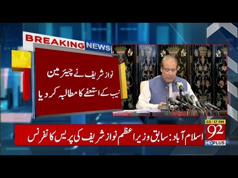 Former PM Nawaz Sharif addresses press conference in Islamabad | 10 May 2018 | 92NewsHD