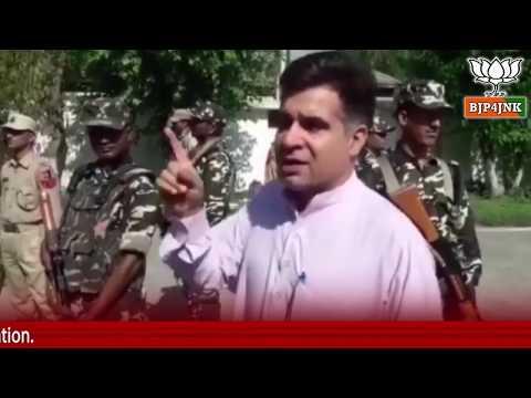 Pakistan is a coward nation, will teach Pak a lesson: BJP