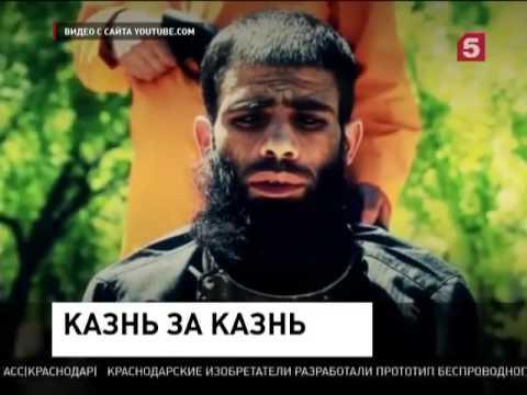 """""""Армия Ислама"""" показала"""