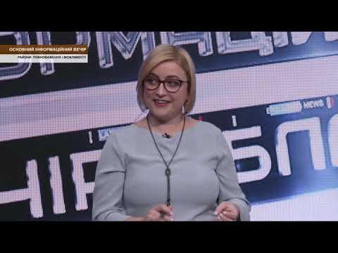 TV7plus Телеканал Хмельницького. Україна: TV7+  ІнфоВечір. РАЙОНИ: ПОВНОВАЖЕННЯ І МОЖЛИВОСТІ (частина 2)