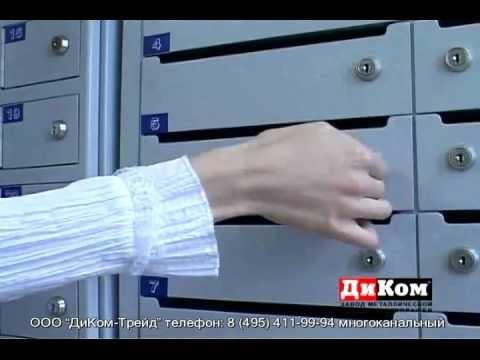архивный шкаф кд!