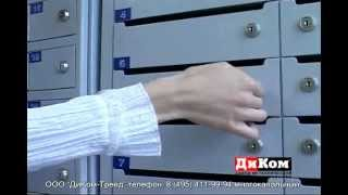 видео шкафы картотечные металлические