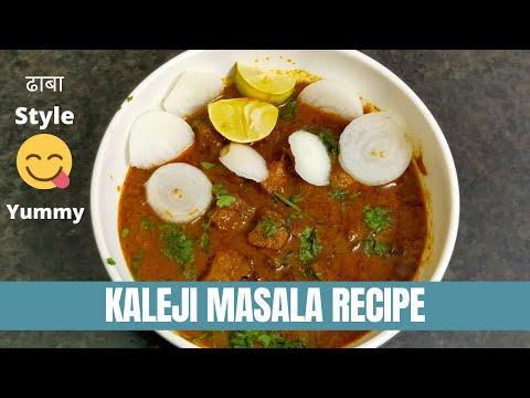 kaleji-masala-recipe-|-गुरदा-कलेजी-मसाला-|-goat-liver-masala-|-gurda-kaleji-masala-|-step-by-step