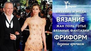 видео Вологодский музей кружев официальный сайт