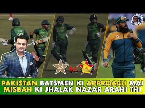 Pakistan Batsmen Ki Approach Main Misbah Ki Jhalak Nazar Arahi Thi | Tanveer Ahmed